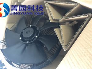 施乐百FC080―SDQ.6K.V7精密空调制冷设备轴流风机