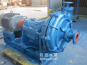 自贡水泵厂zjb型中铬材质耐磨新型渣浆泵n型冲渣泵