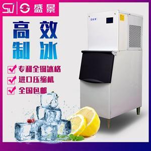 盛景制冰机火锅超市实验室工厂专用大型工业制冷设备