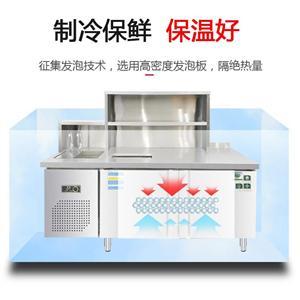 水吧奶茶操作台冷柜不锈钢冷藏柜奶茶店全套设备