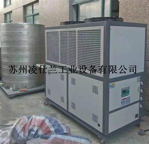 工业冷水机冷冻机组