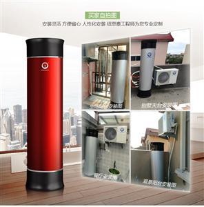 纽恩泰欧尚空气能热水器―家用空气源热泵热水