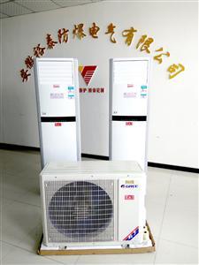 生产销售防爆柜式空调厂家安徽裕泰定制各种系列空调