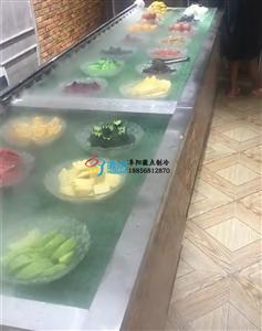 水果捞喷雾保鲜柜直冷上开口鲜切水果展示柜定做2.1米