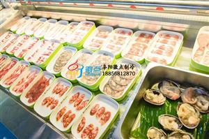 自助餐烤肉冷藏柜卧式敞口底下带冰柜火锅店菜品柜上海