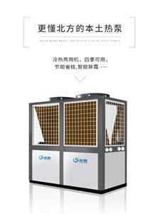 庚源商用空气源热泵超低温运行实时故障检测厂家直销