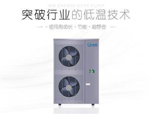 庚源家用空气能热泵超低温运行厂家直销双十一大促