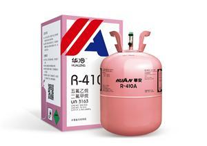 华冷R410A 5KG净重 商品代码11099