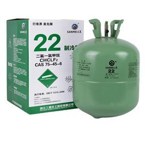 R22 22.7KG净重 三美制冷剂 商品编码11114