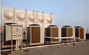 空气能商用机,酒店宾馆学校空气能热水