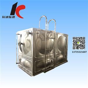 科诚KC不锈钢模块化水箱、氩弧焊接水箱