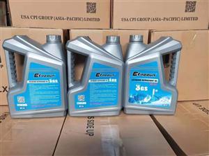 谷轮4GS 冷冻油 瓶装冷冻油