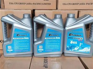 谷轮5GS 冷冻油  瓶装冷冻油