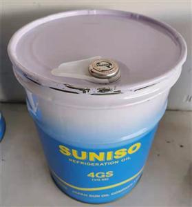 太阳4GS 冷冻油  桶装冷冻油