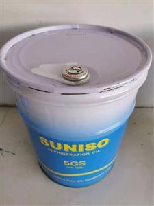太阳5GS 冷冻油  桶装冷冻油
