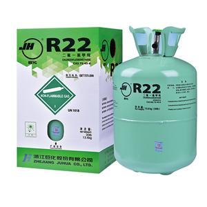 巨化R22制冷剂 冷媒雪种二氟一氯甲烷空调制冷剂氟利昂