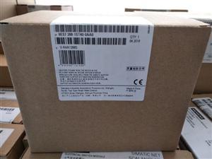 西门子PLCs7―200SMARTCPUST40