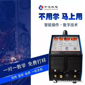 LH―5000多功能�X焊�C�焊�寤『敢惑w�C安徽中凌�C�