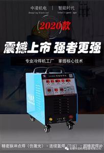 LH―6000大功率激光焊机大型轴承缺陷修补机中凌冷焊机