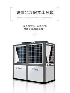 庚源商用空气能热泵私人订制智能除霜厂家直销