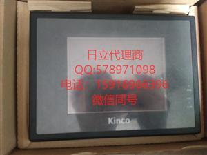 日立冷水机老款触摸屏显示器MT4433H