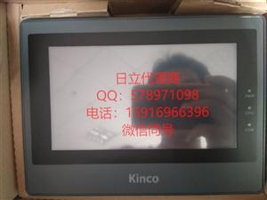 日立冷水机新款触摸屏显示器MT506S