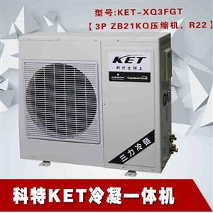 科特KET 3P一�w�C(艾默生ZB21KQ R22)