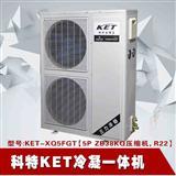 科特5P冷凝一�w制冷�C�M冷�煸O�洌�ZB38KQ R22)