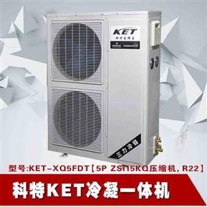 科特5p冷凝一�w制冷�C�M(艾默生ZSI15KQ)冷�煸O��