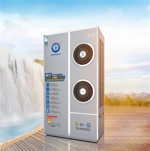 纽恩泰空气能热水器极泰变频260升 别墅大吨位