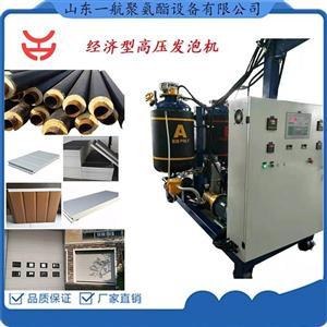 山东pu高压发泡设备 饮水机夹层保温制冷发泡机设备