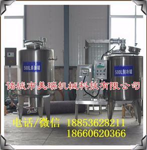 新疆制冷罐厂家,立式制冷罐制造商,冷藏罐定制