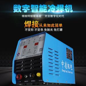 中凌�C�ESD―18新款智能冷焊�C激光焊�C效果免��光焊�C