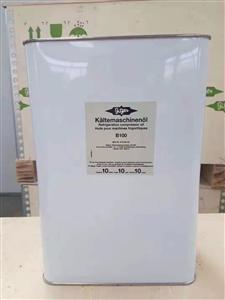 比泽尔专用压缩机冷冻油B100