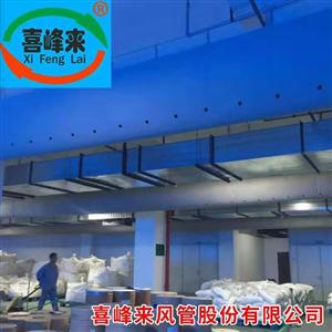 医药仓库阴凉库专用布风管 纤维织物布袋风管