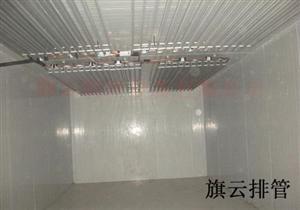 重庆旗云制冷设备公司排管批发
