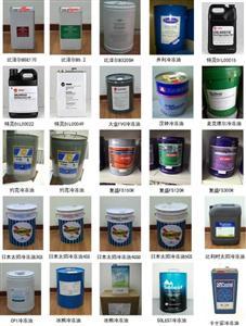 批发DRA 46系列冷冻油,昆仑冷冻机油 55加仑