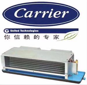 开利高分子材料风机盘管42CT014―305―L