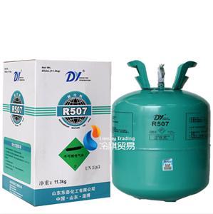 东岳R507c制冷剂 R507c冷媒 上海冷祺供