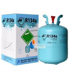 制冷剂销售 巨化R134a制冷剂 上海冷祺供