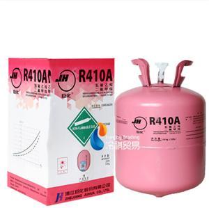 氟利昂 巨化R410a制冷剂 上海冷祺供