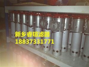 液压泵吸油过滤器