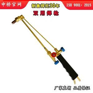 G0005 �p用焊��