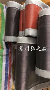 多层材料缝制蒙皮圈带 电厂脱硫系统用氟橡胶蒙皮布