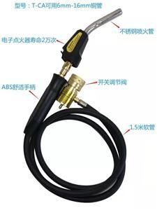 JH―3SW�o氧焊���Ч� 商品代�a20035