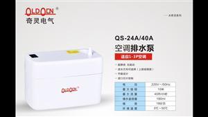 水奇�`空�{排水泵QS―40A