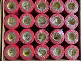 4.5CM*11M �t色 PVC橡塑�z�� 80卷/10KG/件