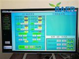 电气工程设计安装:冷库、空调等自动化控制系统