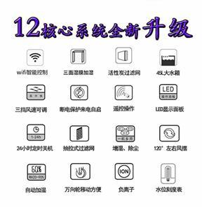 上海�有JDH�C02加�衿�