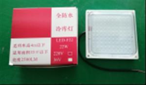 无锡英之力冷库专用LED灯22W